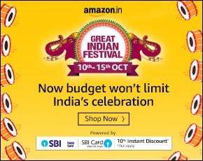 Amazon Great Indian Shopping Festival